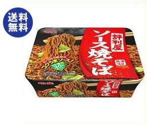 送料無料 明星食品 評判屋 ソース焼そば 112g×12個入 ※北海道・沖縄は配送不可。