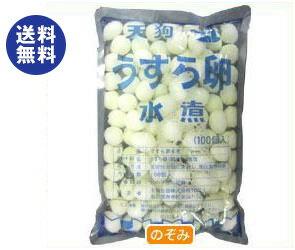 天狗缶詰うずら卵水煮国産100個×4袋入