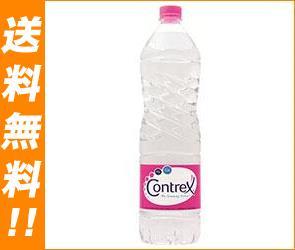 【送料無料】コントレックス 1.5Lペットボトル×12本入 ※北海道・沖縄は別途送料が必要。