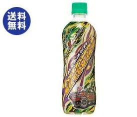 【送料無料】チェリオ ライフガード 500mlペットボトル×24本入 ※北海道・沖縄は別途送料が必要。