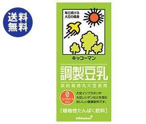 【3月26日(火)1時59まで全品対象 最大200円OFFクーポン発行中】【送料無料】キッコーマン 調製豆乳 1000ml紙パック×12(6×2)本入 ※北海道・沖縄は別途送料が必要。