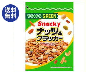 送料無料 【2ケースセット】東洋ナッツ食品 トン グリーン ナッツ&クラッカー 190g×10袋入×(2ケース) ※北海道・沖縄は別途送料が必要。