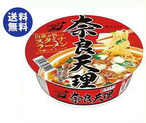 寿がきや全国麺めぐり奈良天理ラーメン115g×12個入