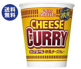 【送料無料】日清食品 カップヌードル 欧風チーズカレー 85g×20個入 ※北海道・沖縄は別途送料が必要。