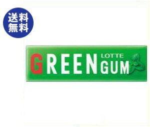 送料無料 【2ケースセット】ロッテ グリーンガム 9枚×15個入×(2ケース) ※北海道・沖縄は配送不可。