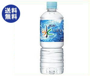 【送料無料】アサヒ飲料 おいしい水 天然水 六甲 600mlペットボトル×24本入 ※北海道・沖縄は別途送料が必要。