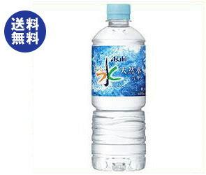 【送料無料】【2ケースセット】アサヒ飲料 おいしい水 天然水 六甲 600mlペットボトル×24本入×(2ケース) ※北海道・沖縄は別途送料が必要。