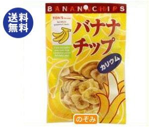 【送料無料】東洋ナッツ食品 トン TR バナナチップ 75g×20袋入 ※北海道・沖縄は別途送料が必要。