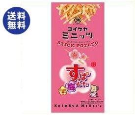【送料無料】コイケヤ コイケヤミニッツ スティックすっぱムーチョ さっぱり梅味 40g×12(6×2)袋入 ※北海道・沖縄は別途送料が必要。