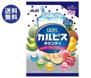 【送料無料】アサヒフード カルピスキャンディ 100g×12(6×2)袋入 ※北海道・沖縄は別途送料が必要。