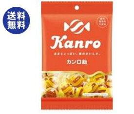送料無料 カンロ カンロ飴 140g×6袋入 ※北海道・沖縄は配送不可。