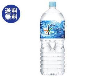 【送料無料】【2ケースセット】アサヒ飲料 おいしい水 天然水 六甲 2Lペットボトル×6本入×(2ケース) ※北海道・沖縄は別途送料が必要。