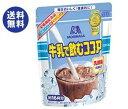 【送料無料】森永製菓 牛乳で飲むココア 200g袋×24(12×2)袋入 ※北海道・沖縄は別途送料が必要。
