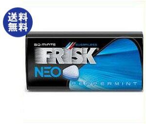 送料無料 【2ケースセット】クラシエ FRISK(フリスク)ネオ ペパーミント 35g×9個入×(2ケース) ※北海道・沖縄は配送不可。
