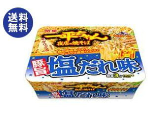 送料無料 明星食品 一平ちゃん夜店の焼そば 豚旨塩だれ味 132g×12個入 ※北海道・沖縄は配送不可。