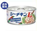 【送料無料】はごろもフーズ シーチキンL (140g)缶×24個入 ※北海道・沖縄は別途送料が必要。