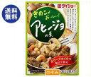 【送料無料】ダイショー きのこがおいしい!アヒージョの素 20g(10g×2袋)×40(10×4)袋入 ※北海道・沖縄は別途送料が必要。