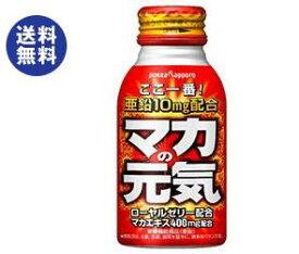 【送料無料】ポッカサッポロ マカの元気ドリンク 100mlボトル缶×30本入 ※北海道・沖縄は別途送料が必要。