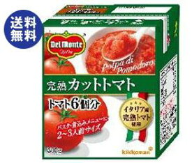 【送料無料】【2ケースセット】デルモンテ 完熟カットトマト 300g紙パック×12個入×(2ケース) ※北海道・沖縄は別途送料が必要。