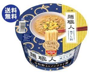 【送料無料】日清食品 日清麺職人 柚子しお 76g×12個入 ※北海道・沖縄は別途送料が必要。