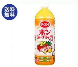 【送料無料】【2ケースセット】えひめ飲料 POM(ポン) フルーツミックスジュース 100% 1000mlペットボトル×12(6×2)本入×(2ケース) ※北海道・沖縄は別途送料が必要。