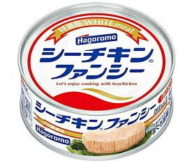 送料無料 はごろもフーズ シーチキンファンシー EP75 75g缶×24個入 ※北海道・沖縄は配送不可。