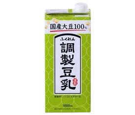 送料無料 ふくれん 九州産ふくゆたか大豆 調製豆乳 1000ml紙パック×12(6×2)本入 ※北海道・沖縄は配送不可。