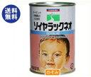 【送料無料】【2ケースセット】三育フーズ ソイヤラックネオ 425g缶×24本入×(2ケース) ※北海道・沖縄は別途送料が必要。