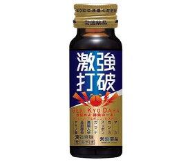 送料無料 常盤薬品工業 激強打破(ゲキキョウダハ) 50ml瓶×50本入 ※北海道・沖縄は配送不可。
