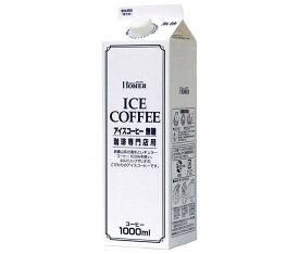 送料無料 【2ケースセット】ホーマー アイスコーヒー 無糖 1000ml紙パック×12本入×(2ケース) ※北海道・沖縄は配送不可。