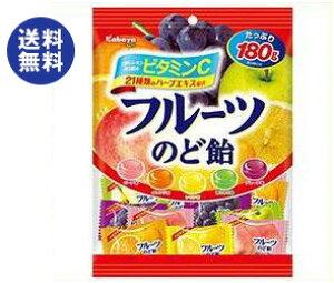 送料無料 カバヤ フルーツのど飴 180g×10袋入 ※北海道・沖縄は別途送料が必要。