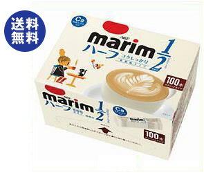 【送料無料】【2ケースセット】AGF マリーム スティック 低脂肪タイプ 3g×100P×12箱入×(2ケース) ※北海道・沖縄は別途送料が必要。