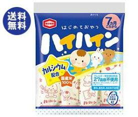 送料無料 亀田製菓 ハイハイン 53g×12袋入 ※北海道・沖縄は別途送料が必要。