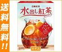 【送料無料】三井農林 日東紅茶 水出し紅茶ティーバッグ クリアブレンド 8g×8袋×20個入 ※北海道・沖縄は別途送料が必要。