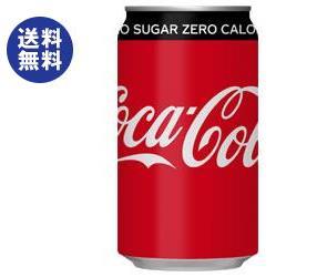 コカコーラコカ・コーラゼロシュガー350ml缶×24本入