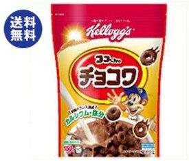 【送料無料】ケロッグ ココくんのチョコワ 150g×6袋入 ※北海道・沖縄は別途送料が必要。