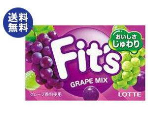 送料無料 ロッテ Fit's グレープミックス 12枚×10個入 ※北海道・沖縄は配送不可。