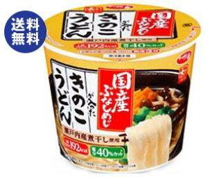 【送料無料】サンヨー食品 サッポロ一番 大人のミニカップ 国産ぶなしめじが入ったきのこうどん 42g×12個入 ※北海道・沖縄は別途送料が必要。