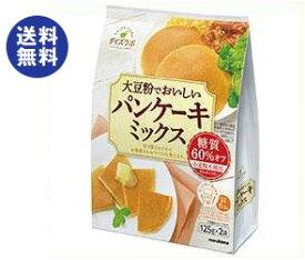 【送料無料】【2ケースセット】マルコメ ダイズラボ パンケーキミックス 250g(125g×2)×12袋入×(2ケース) ※北海道・沖縄は別途送料が必要。