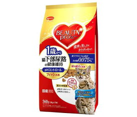 送料無料 【2ケースセット】日本ペットフード ビューティープロ キャット 猫下部尿路の健康維持 1歳から 560g×10袋入×(2ケース) ※北海道・沖縄は別途送料が必要。