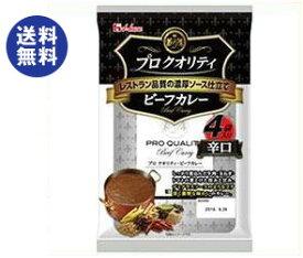 送料無料 【2ケースセット】ハウス食品 プロ クオリティ ビーフカレー 4袋入り 辛口 680g(170g×4袋)×6個入×(2ケース) ※北海道・沖縄は配送不可。