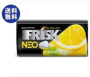 送料無料 【2ケースセット】クラシエ FRISK(フリスク)ネオ レモンミント 35g×9個入×(2ケース) ※北海道・沖縄は配送不可。