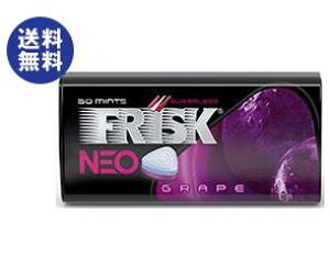 送料無料 【2ケースセット】クラシエ FRISK(フリスク)ネオ グレープ 35g×9個入×(2ケース) ※北海道・沖縄は配送不可。
