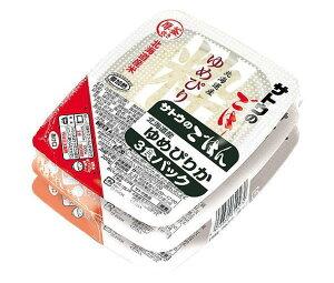 送料無料 【2ケースセット】サトウ食品 サトウのごはん 北海道産ゆめぴりか 3食パック 200g×3食×12個入×(2ケース) ※北海道・沖縄は配送不可。