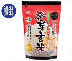 【送料無料】ふくれん 発芽玄米 ヒノヒカリ 1kg×4袋入 ※北海道・沖縄は別途送料が必要。