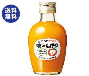 【送料無料】【2ケースセット】早和果樹園 味一しぼり 200ml瓶×24本入×(2ケース) ※北海道・沖縄は別途送料が必要。
