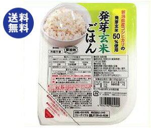 【送料無料】【2ケースセット】たかの 発芽玄米ごはん 180g×10個入×(2ケース) ※北海道・沖縄は別途送料が必要。