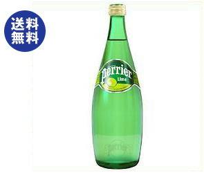【送料無料】サントリー ペリエ ライム 750ml瓶×12本入 ※北海道・沖縄は別途送料が必要。