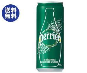 【送料無料】サントリー ペリエ 330ml缶×24本入 ※北海道・沖縄は別途送料が必要。