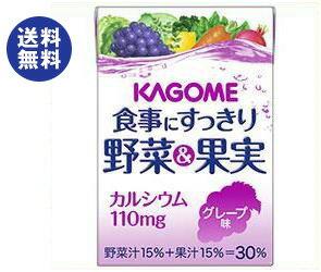 カゴメ食事にすっきり野菜&果実カルシウムグレープ味100ml紙パック×36本入